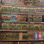 jordan_ammann_books_bookshop_business_library_antiquariat_sale-libros-viajes-viajeros